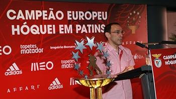 SLB_Hoquei_LuisSenica_Homenagem_CampeoesEuropeus_3Junho2013H