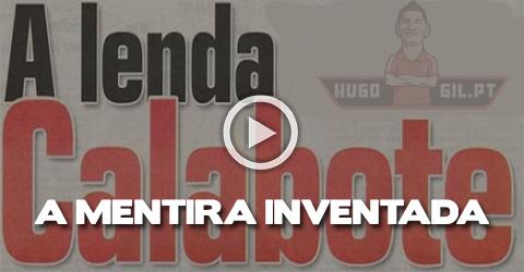 Caso calabote é uma pura invenção (video com provas)